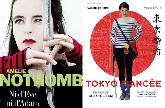 Ni d'Eve ni d'Adam devient Tokyo Fiancee au cinema