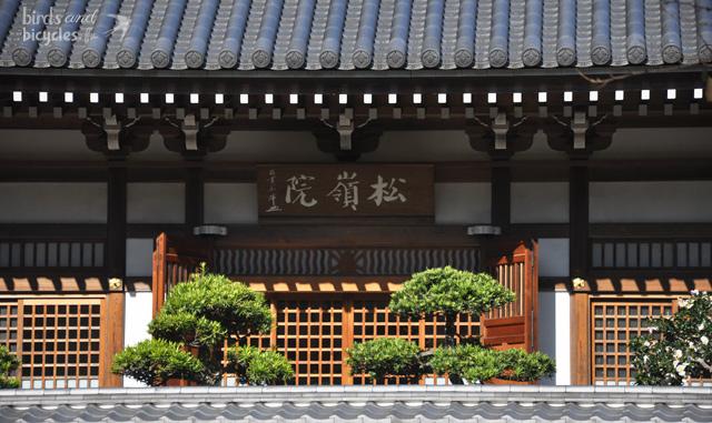 Voyage au Japon -Kamakura (1)