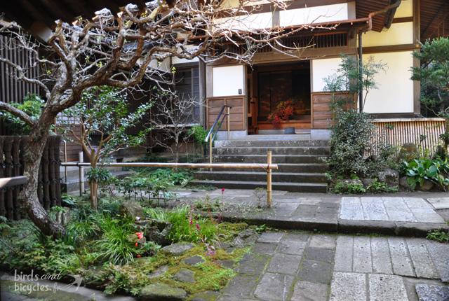 Voyage au Japon -Kamakura (6)