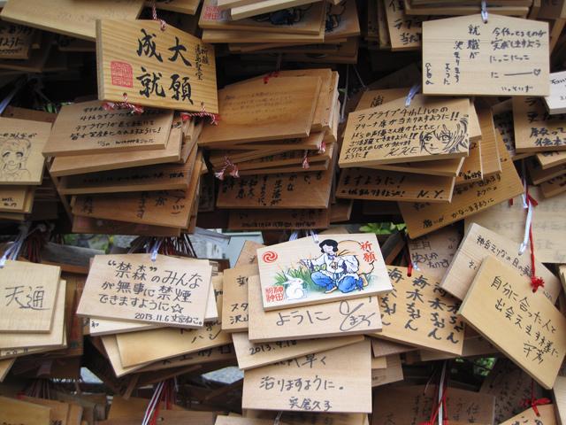 Grappes d'Ema dans un temple du Japon