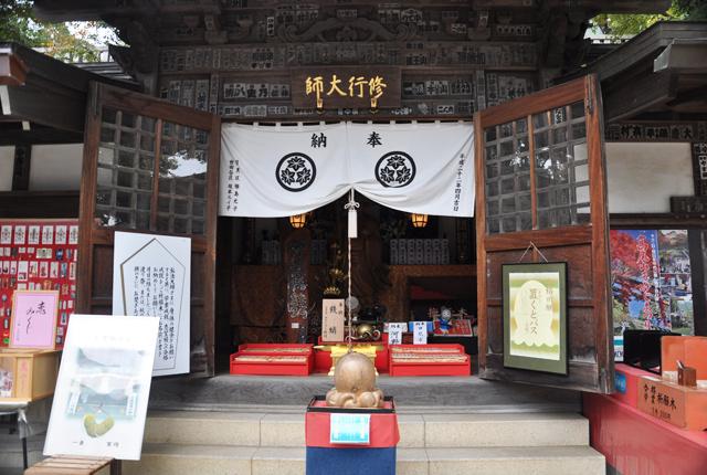 Temple-japon