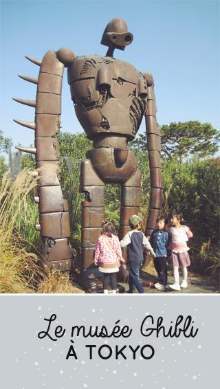 Mes retours et mon avis sur la visite du Musée Ghibli à Mitaka (Tokyo)!