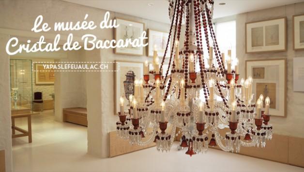 Visite du musée Baccarat en Lorraine