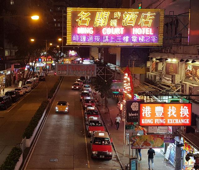 """Wanchai_by_night. C'est le quartier """"chaud"""" de Hong Kong"""