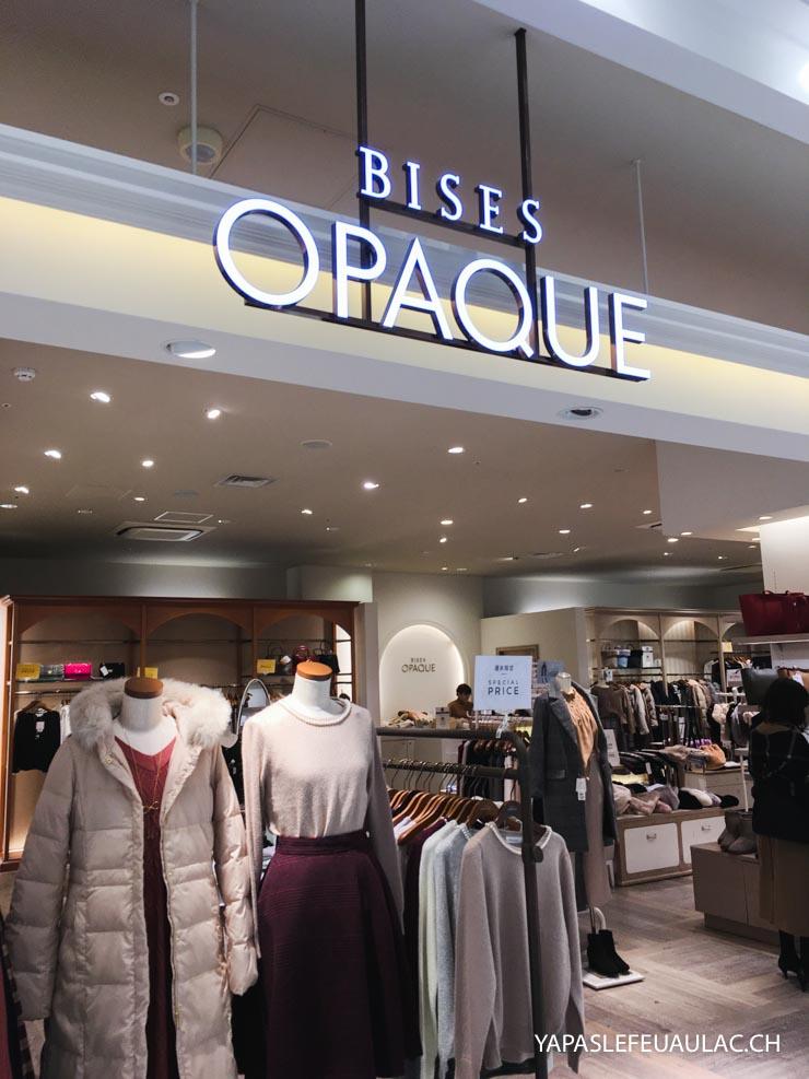 Franponais dans les noms de marques de mode au Japon